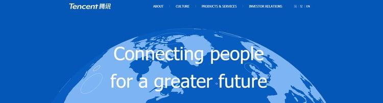 Tencents website.jpg